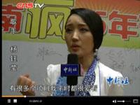 杨钰莹为中国奥运健儿加油