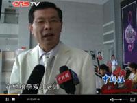 选秀局长谈李双江:不想攀亲