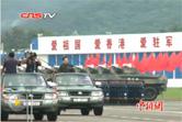 胡锦涛检阅驻港部队