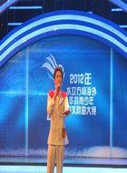 印尼选手吴友丰