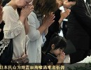 日本遭遇强震海啸