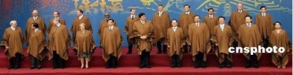 """2008年 APEC峰会 秘鲁传统民族服装""""彭丘"""""""