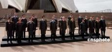 """2007年 澳大利亚传统的""""德瑞莎-波恩"""""""