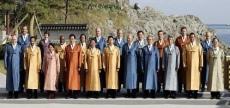 """2005年 韩国""""图鲁马吉"""""""