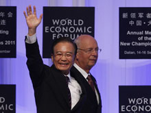 第五届 2011.9.14-16 中国大连