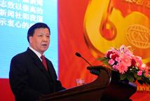 刘云山出席纪念大会并讲话