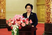 李海峰出席纪念大会并讲话