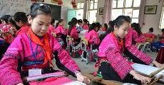 <b>中国教育公平迈出大步伐</b>