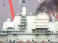 """中国航母""""辽宁舰""""舰岛雷达转动"""
