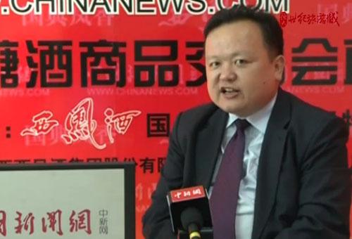 肖竹青:白酒理财产品已成行业热点