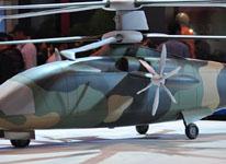 中国首曝多款新概念直升机