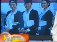 """珠海航展:""""飞模""""受欢迎"""