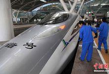 广深高铁载客运营