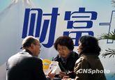 中国养老金发展报告