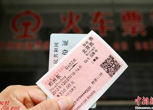 京广高铁被指票价过高