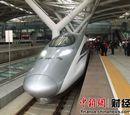 首发列车准时到达广州