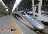 京广高铁全线开通