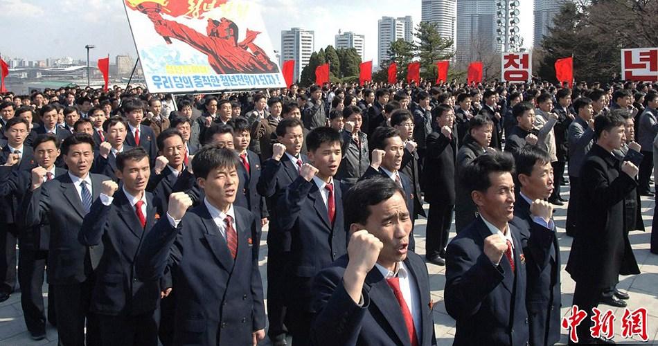朝鲜青年团体在万寿台举行誓师大会