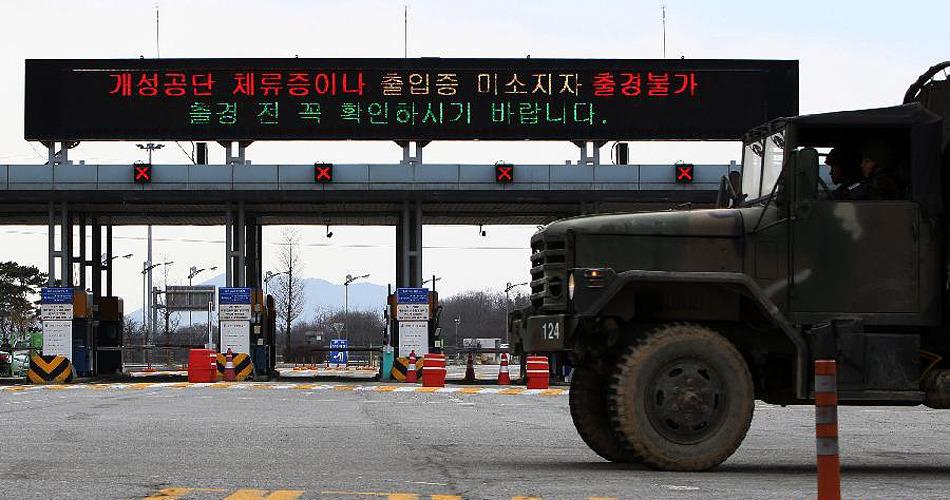 实拍韩朝边境城市坡州