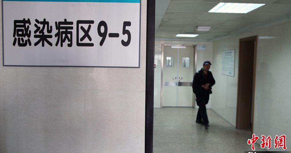 浙江省浙一医院H7N9感染隔离区门口