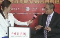 杨嘉麟:今年将集中力量发展保健酒