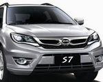 比亚迪S7上海车展首发