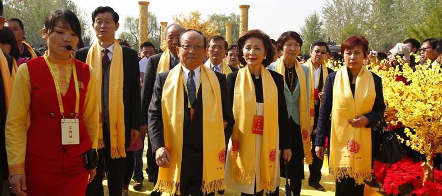 中国国民党副主席蒋孝严黄帝故里拜谒人文始祖