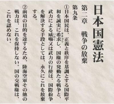 宪法修正案、外交、经济和奥运会:安倍的野心没有得到回报,日本正站在十字