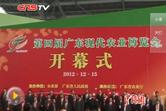 汶川县委书记推广农产品 望与港澳全方位合作