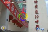 百余名华裔少年汶川震区与同龄人真情互动