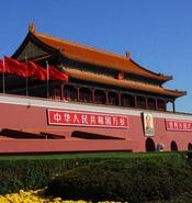 实现中国梦必须走中国道路