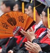实现中国梦必须弘扬中国精神