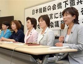 日本各界也纷纷对桥下彻进行声讨。多家主流媒体均发表了批评桥下彻言论的社论。桥下彻所在的日本维新会中也出现了对他的不满之声。