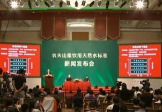 农夫山泉否认仅执行浙江标准 称国标是强制执行