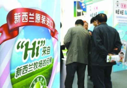 新西兰奶粉被指双重标准:对内禁售 对外称安全