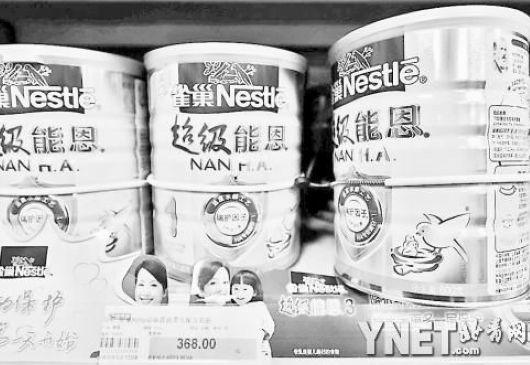 雀巢等洋奶粉用中国奶源 生产工艺用双重标准