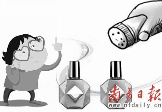 曼秀雷敦被批双重标准 中国乐敦滴眼液有防腐剂