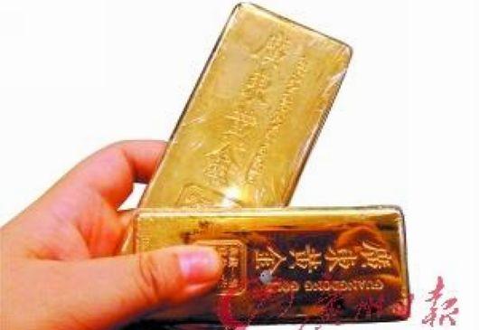 金饰品城市价差高达90元 周大福香港广州价差50元