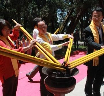 海外华裔杰出青年陕西拜谒黄帝陵