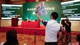 农夫山泉退出北京市场