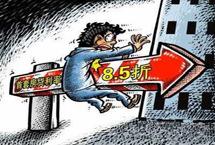 差异化信贷