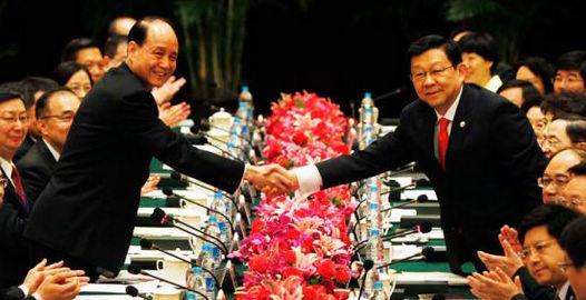 两岸两会领导人第九次会谈 签署服务贸易协议
