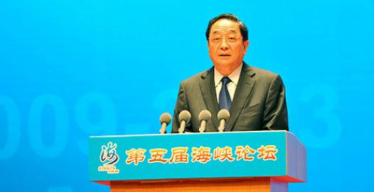 第五届海峡论坛展开 31项对台惠民新政发布