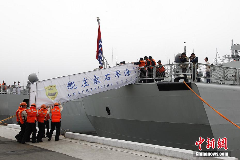 中俄参演军舰离港开赴演习海域