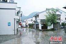 桂北特色民居