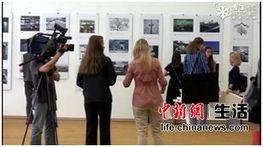 俄媒体对此次文化交流活动做了广泛报导