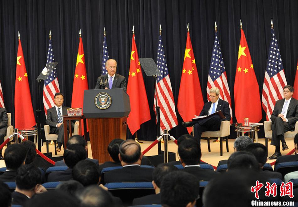 中美战略与经济对话正式启幕