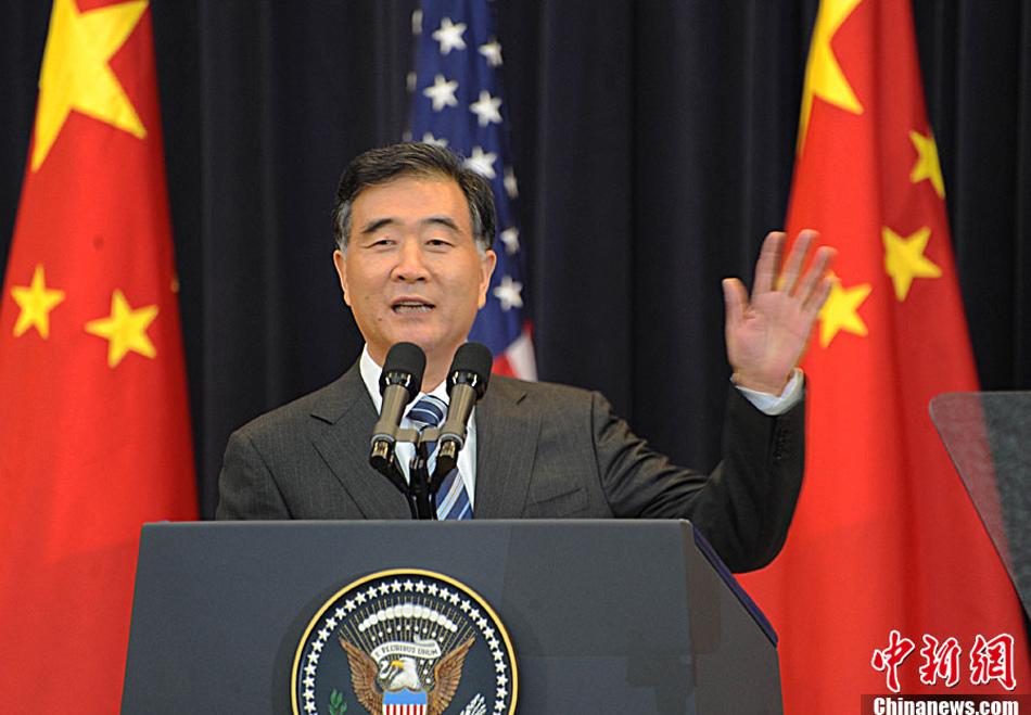 中美战略与经济对话正式启幕 汪洋致辞