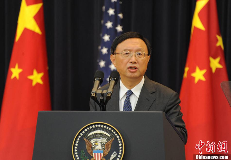 中美战略与经济对话正式启幕 杨洁篪致辞