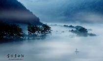 《雾锁��水河》 摄影:纪成